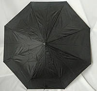 """Зонт мужской полуавтомат на 8 спиц """"Monsoon"""" М303 / Зонт антиветер"""