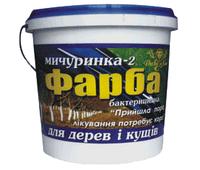 """Краска бактерицидная для деревьев и кустов """"Мичуринка-2"""" 1,3 кг"""