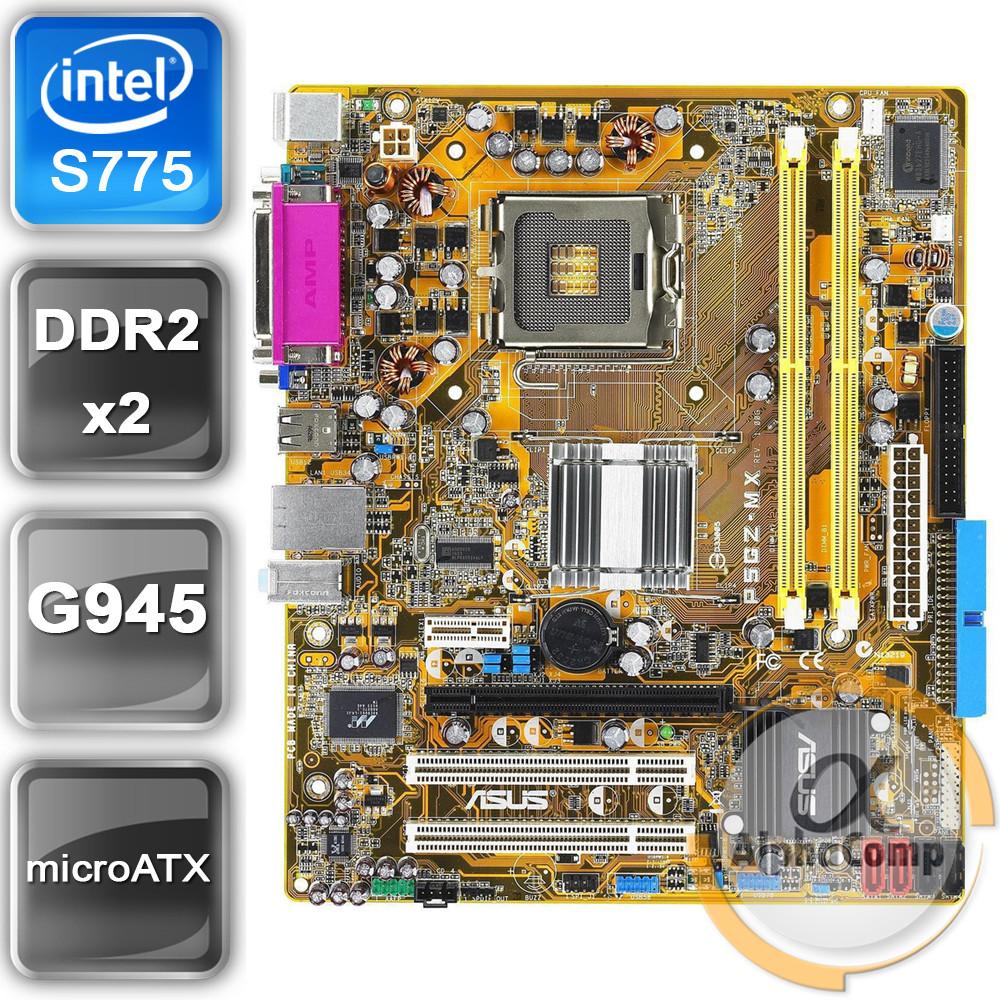 Материнська плата Asus P5GZ-MX (s775/945G/2xDDR2) БО