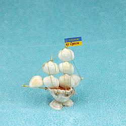 Корабль из ракушек №1231 (Высота:16-17см)