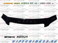 Дефлектор капота (мухобойка) Mazda BT-50 (мазда бт-50 2006г-2010г)