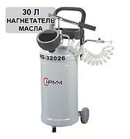 Нагнетатель масла с ручным приводом. HPMM HG-32026