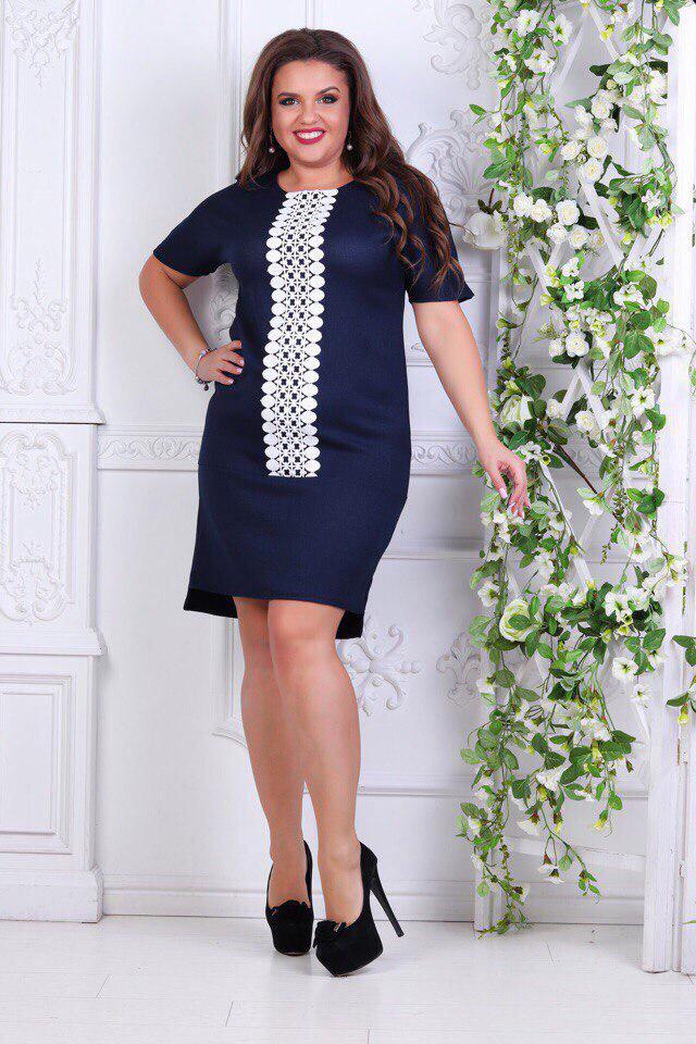ab72d847857 Платье летнее с кружевом 24684  Интернет-магазин модной женской ...