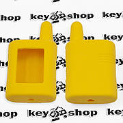 Чехол (желтый) для брелка сигнализации Scher-Khan Magicar A;B