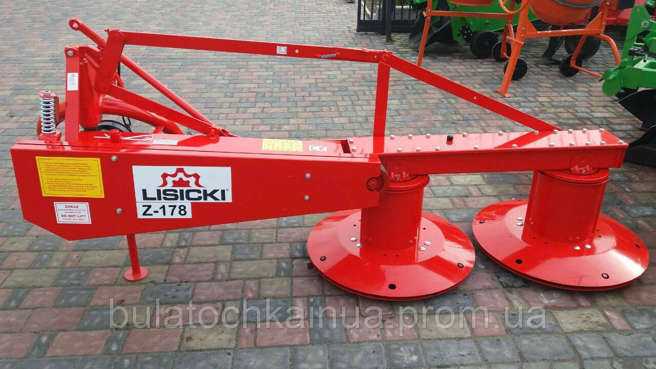 Косилка для минитрактора роторная Lisicki 1,35 м,(короткое плечо 0,8м)