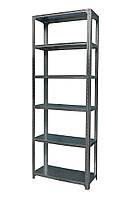 Стеллаж металлический 2500*900*400 для склада, хозяйства, гаража, балкона, подвала