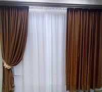 """Готовый комплект из портьерной ткани - """"Глиссе"""" (ширина 3 метра)"""