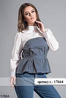 Блузка в полоску, фото 1