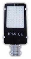 Светодиодный светильник LED Origin 50Вт