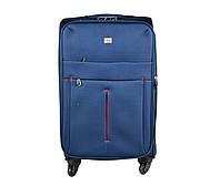 Дорожный чемодан 68л
