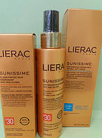 Лиерак саниссим (lierac sunific, sunissime)