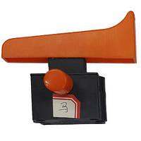 Кнопка для болгарки с фиксатором без регулировки №8