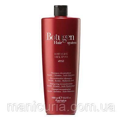 Шампунь Fanola Botolife Botugen Hair System Reconstructive Shampoo для реконструкции волос, 1000 мл