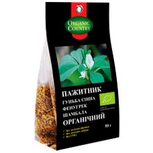 Пажитник (гуньба сенная, хельба, фенугрек, шамбала) органический,  ORGANIC COUNTRY 50г
