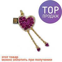 Флешка 8 Gb металл со стразами Сердечко с розочками