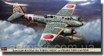 Kawasaki Ki45Kai Hei Toryu (Nick) w/Projection Cannon 1/48 Hasegawa  09889