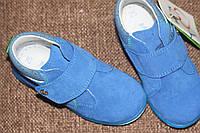 Детская обувь Bartek оптом в категории демисезонная детская и ... dd9d0619aa359