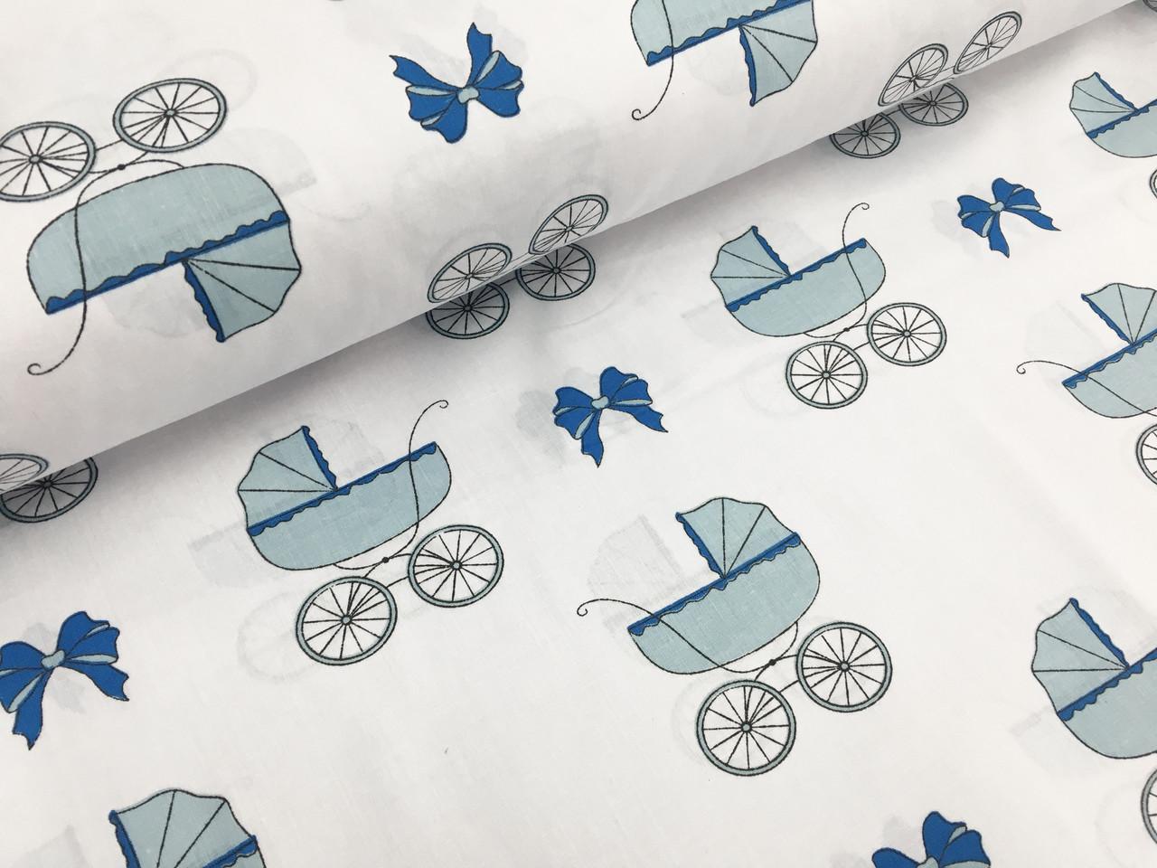"""Польская хлопковая ткань """"детские коляски голубые на белом"""""""