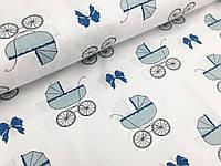 """Польская хлопковая ткань """"детские каляски голубые на белом"""""""