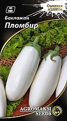 """Семена баклажана """"Пломбир"""" 0,3 г"""