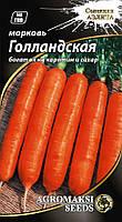 "Семена моркови ""Голландская"" 2 г"