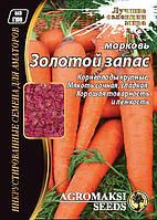 "Семена моркови ""Золотой запас"" 15 г"