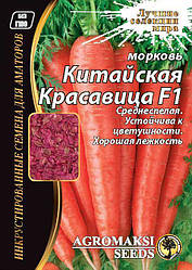 "Семена моркови ""Китайская красавица F1"" 15 г"
