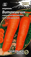 "Семена моркови ""Витаминчик"" 3 г"