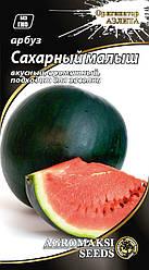 """Семена арбуза """"Сахарный малыш"""" 2 г"""