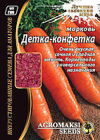 """Семена моркови """"Детка-конфетка"""" 15 г"""