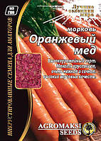 """Семена моркови """"Оранжевый мед"""" 15 г"""
