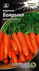 """Семена моркови """"Боярыня"""" 3 г"""