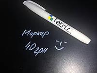 Меловой маркер на водной основе. Для меловых ценников, досок и др.