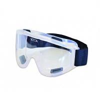 Захисні окуляри в Украине. Сравнить цены 2505542b44fee