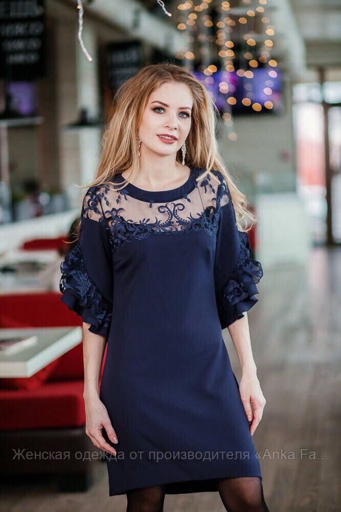 Женское нарядное платье с сеткой и рукавом