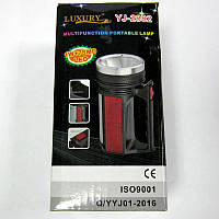 Фонарь ручной аккумуляторный YJ-2882 фара (1+12LED; 2режима)