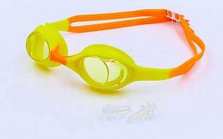 Дитячі окуляри для плавання SAILTO G-1300
