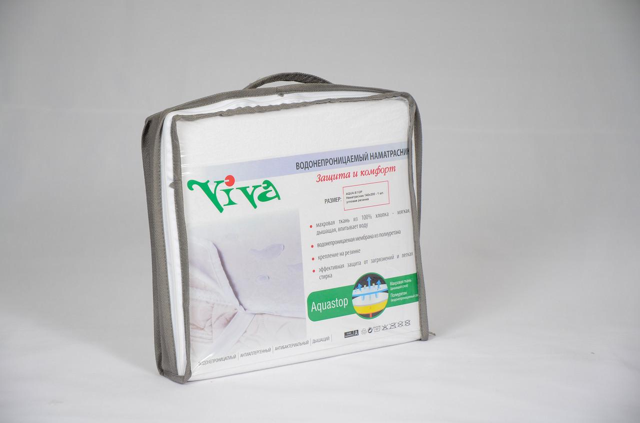 Наматрасник водонепроницаемый VIVA Aquastop 160x200 см