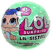 Куклы LOL. Кукла L.O.L. Surprise- Сюрприз в шарике