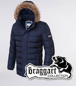 Теплая куртка для мальчика зимняя