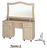 Трюмо-2 Ангелина. Мебель для спальни., фото 3