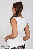 Майка для беременных CARETI NEW LS-27.091 молочная, фото 3