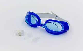 Дитячий набір для плавання SEALS (окуляри, беруші, затиск для носа)