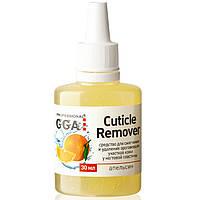 Ремувер для кутикулы GGA Professional 30 мл  Аромат: Лимон