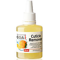 Ремувер для кутикулы GGA Professional 30 мл  Аромат: Апельсин