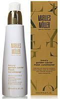 Luxury Golden Caviar Mask Conditioner Драгоценная икорная маска-кондиционер для волос, 200 мл