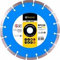 Алмазный диск Baumesser 1A1RSS/C3 230 x 2,6 x 10 x 22,23 Beton PRO (94315008017)