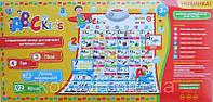 Коврик интерактивный Плакат на английском языке М7031 Детский говорящий плакат