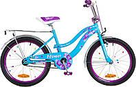 Велосипед Детский двухколесный для девочек Formula Flower 20 голубой с фиолетовым OPS-FRK-20-051
