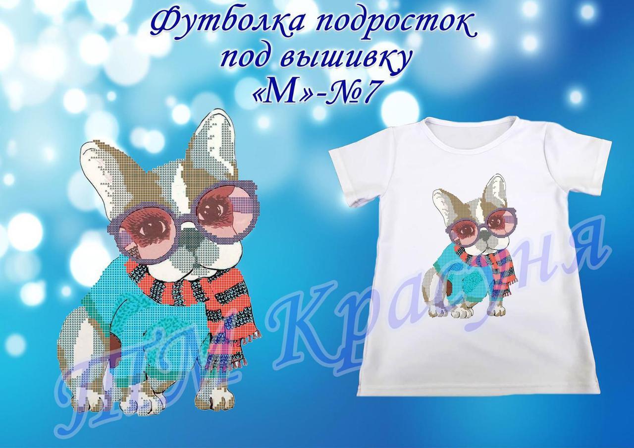 ПФМ-7 Подростковая футболка- заготовка под вышивку для мальчика
